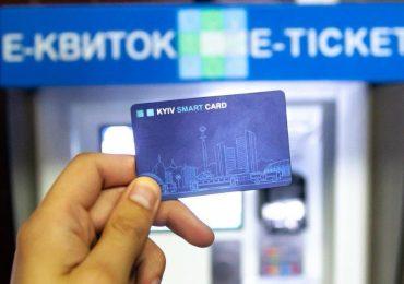 С 1 апреля в транспорте Киева начали действовать новые виды проездных билетов