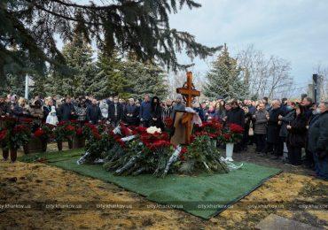 В Харькове почтили память Геннадия Кернеса