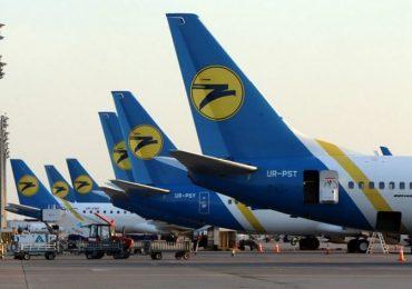 Самолеты МАУ в «Борисполе» будут сдавать для съемок, конференций и экскурсий