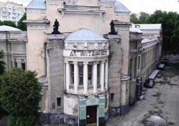 Реконструированный сквер возле ДК «Металлист» откроют ко Дню города