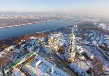 Зарплаты, расходы и население: как изменился Киев за 5 лет по сравнению с областями