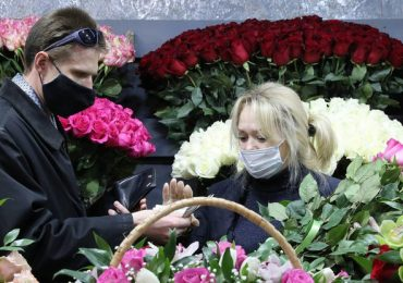 Цветы к 8 марта: в Киеве продавали букет за 650 тысяч гривен (фото)
