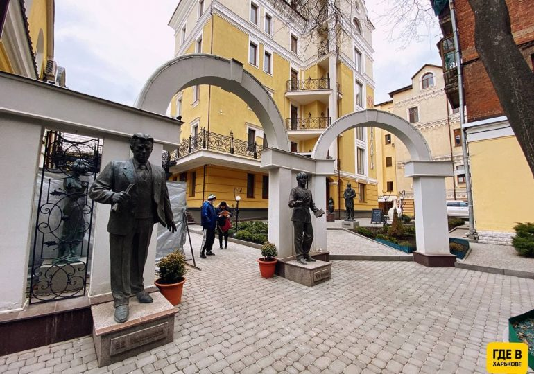Сад скульптур в Харькове