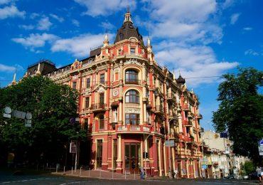 Самый помпезный в Киеве: чем интересен дом Сироткина на Золотых Воротах