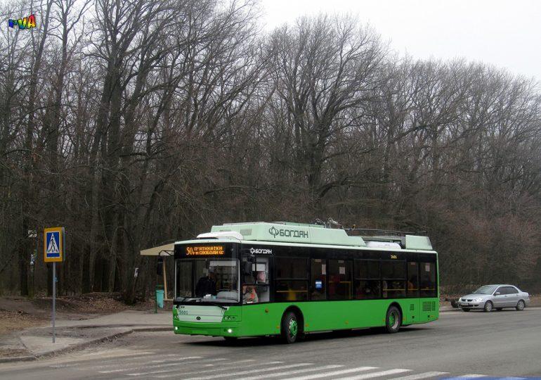 В Харькове запустили аккумуляторный троллейбус на Пятихатки - известны маршрут и график