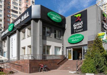 Фудхол Gastrofamily Food Market Дмитра Борисова на Оболоні