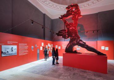 Куди піти на вихідних: Мультимедійна виставка «Чорнобиль. Подорож»