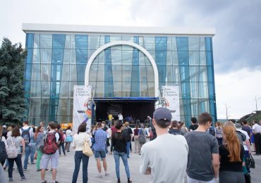 «День музики» у Харкові: программа
