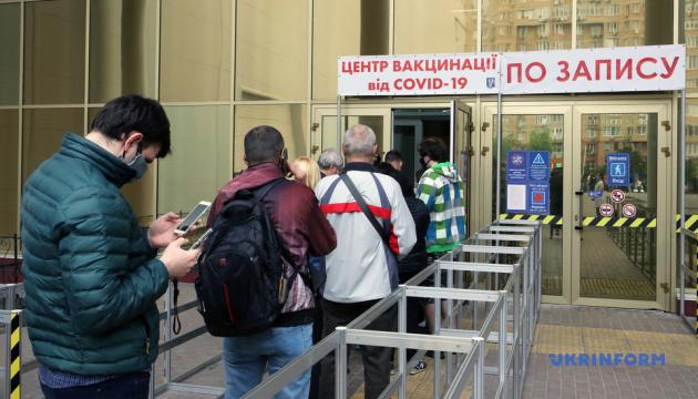 Київський центр вакцинації працюватиме у суботу
