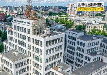 Харьков, который вы еще не видели: смотровая площадка на Госпроме готова на 70%