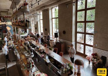 В Харькове начал свою работу Коктелька бар