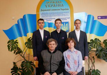 Троє харківських школярів здобули медалі Міжнародної математичної олімпіади