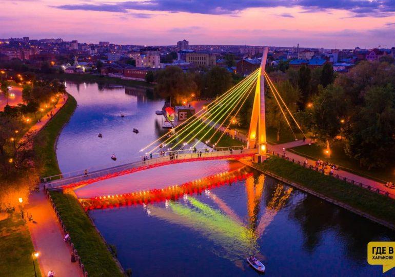 Места, где можно наблюдать закат солнца в Харькове