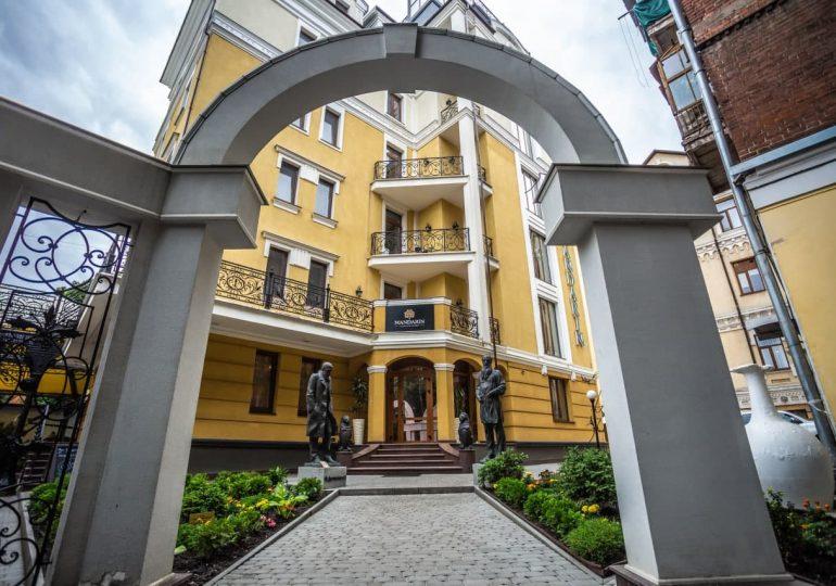 Hotel Mandarin Kharkiv