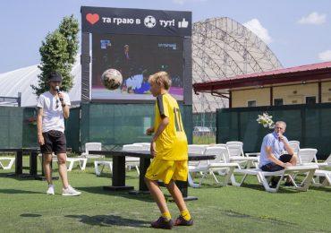«Болей за наших»: в Киеве появились фан-зоны для просмотра Олимпийских игр