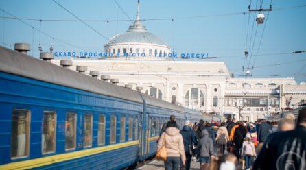 Из Харькова в Одессу и Львов отправятся дополнительные поезда