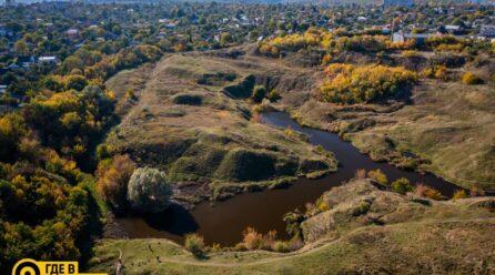 Савкин яр – одно из самых живописных мест в Харькове